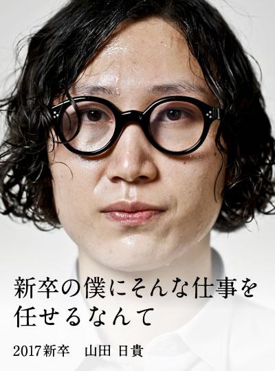 株式 会社 未来 ガ 驚喜 研究 所
